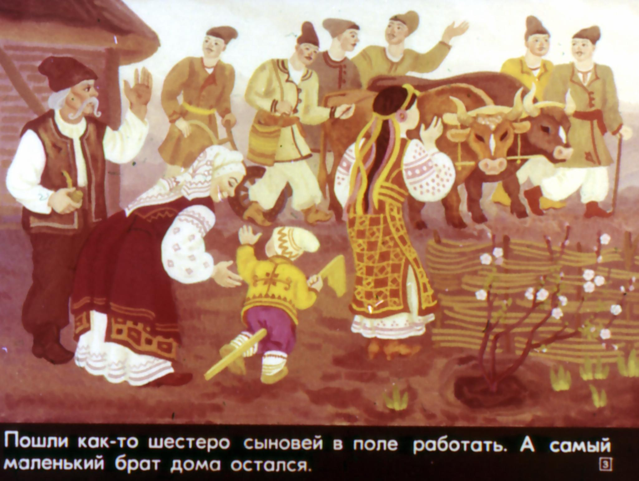 Эротика по катигорошек 29 фотография
