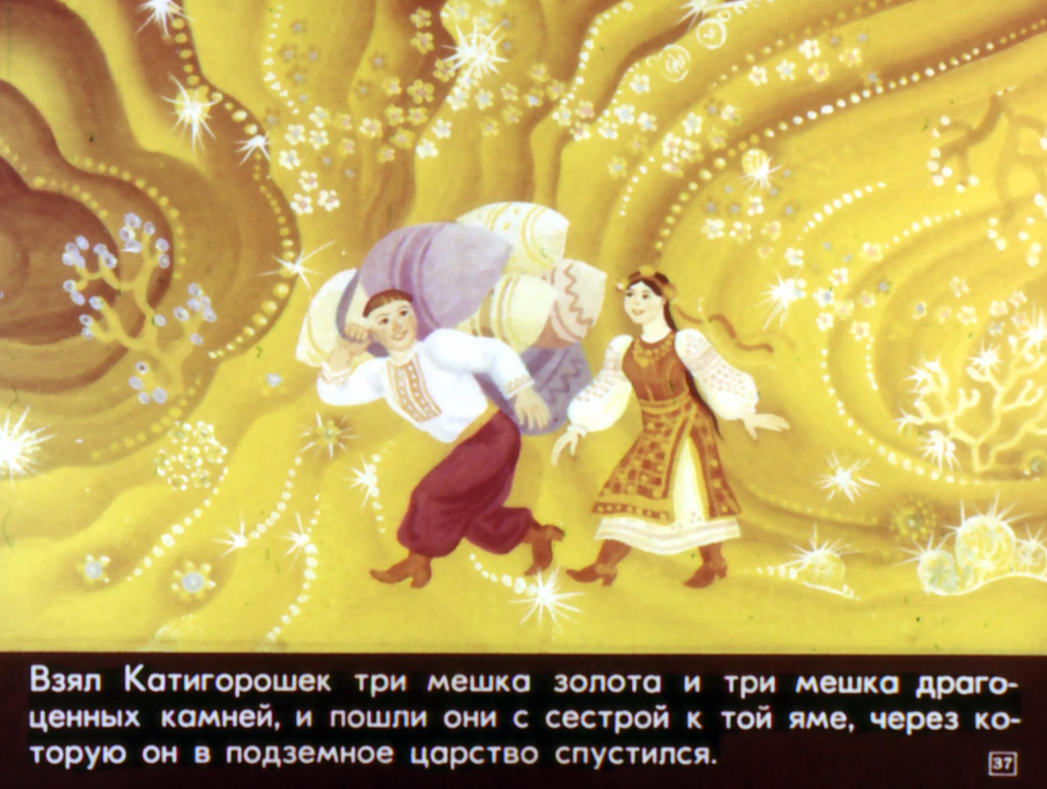 Эротика по катигорошек 23 фотография