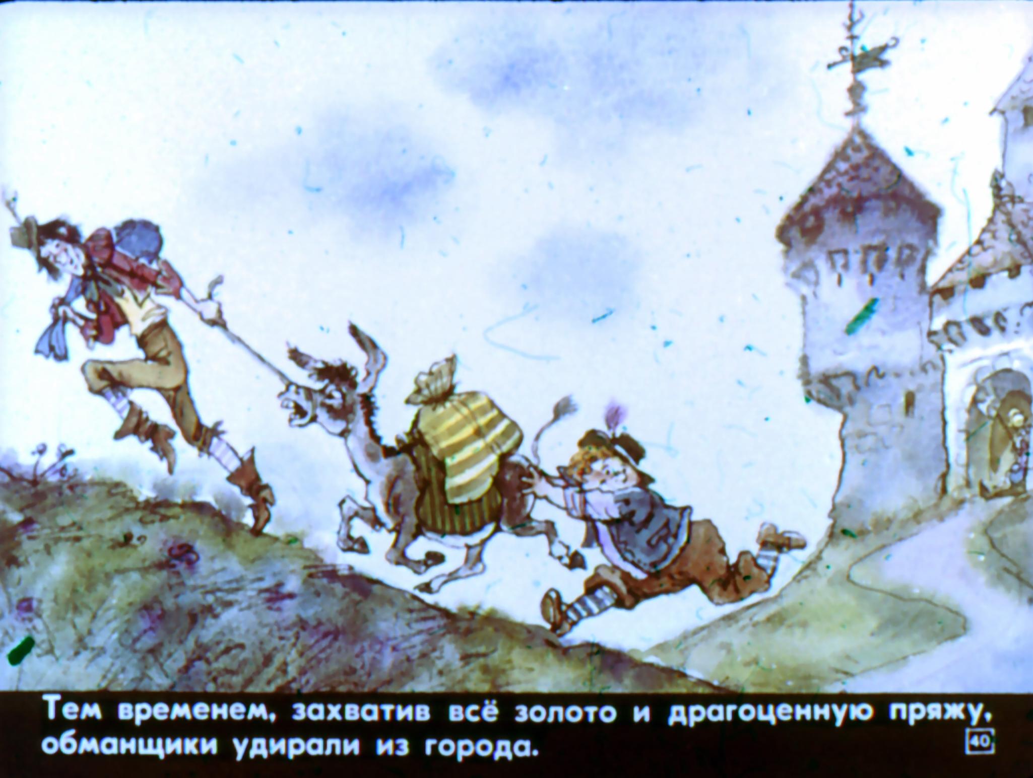 skazka-andersena-goliy-korol