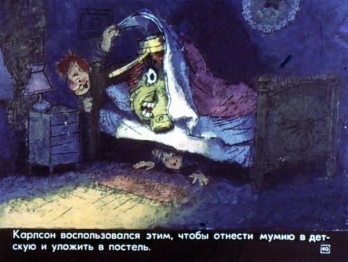 Волшебный мир диафильмов из детства. Часть 4 (272 слайдов) (2 часть)