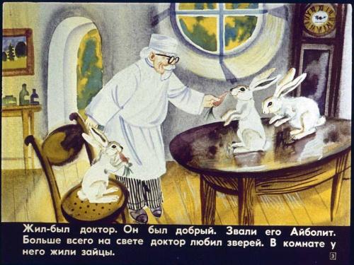 Волшебный мир диафильмов из детства. Часть 2 (844 слайдов) (4 часть)