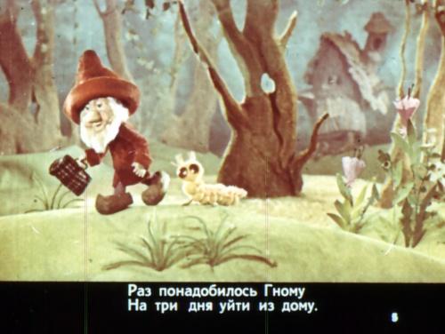 Волшебный мир диафильмов из детства. Часть 4 (188 слайдов) (4 часть)