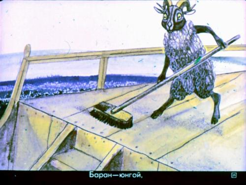 Волшебный мир диафильмов из детства. Часть 3 (215 слайдов) (5 часть)
