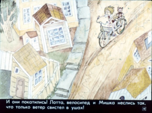 Волшебный мир диафильмов из детства. Часть 3 (175 слайдов) (1 часть)