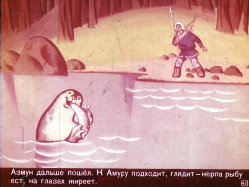 Волшебный мир диафильмов из детства. Часть 4 (127 слайдов) (5 часть)