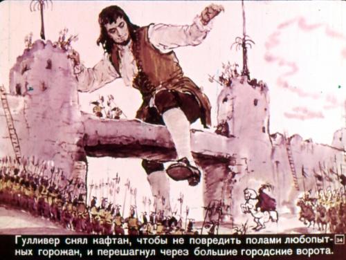 Волшебный мир диафильмов из детства. Часть 4 (202 слайдов) (1 часть)