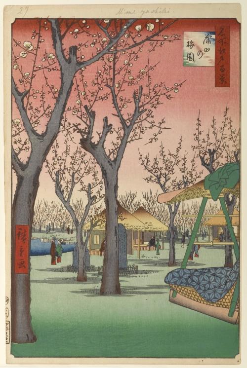 Художник Андо Хиросигэ (118 работ)