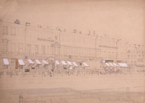 Русские и советские художники. Часть 30 (247 работ)