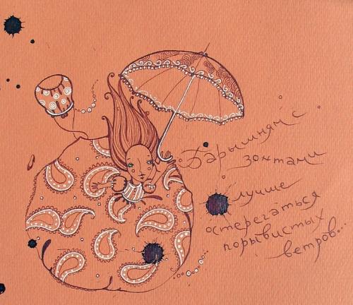 Иллюстрации Юлии Пилипчатиной (24 работ)