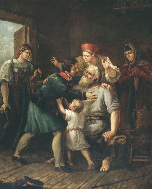 Русские и советские художники. Часть 24 (663 работ)