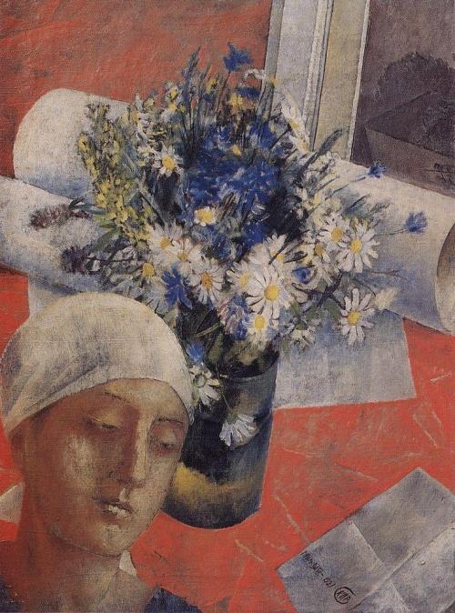 Русские и советские художники. Часть 28 (541 работ)