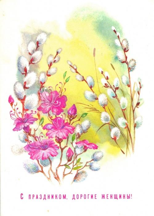 Художник открыток Жебелева Т (37 работ)