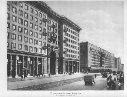 Советская архитектура 1920-1950 (295 фото)
