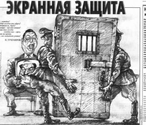 Карикатурист Михаил Златковский (73 работ)
