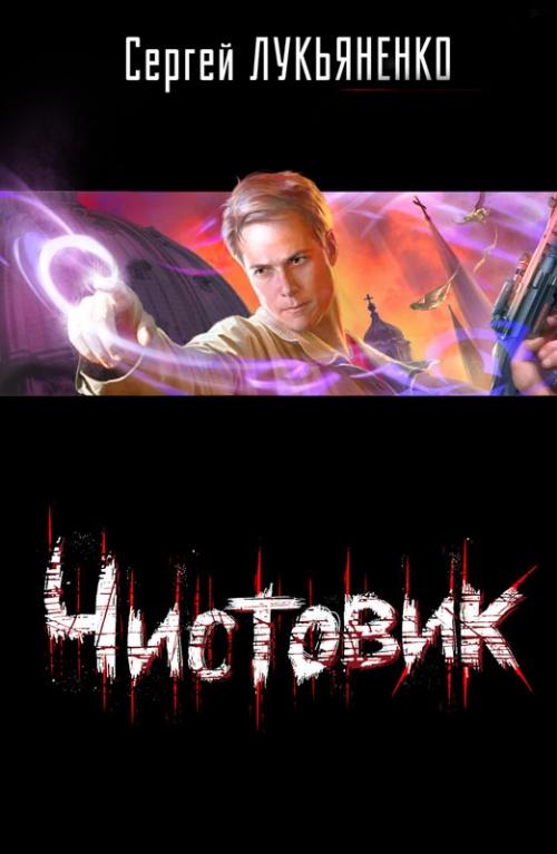 Художник - иллюстратор Владимир Бондарь (111 работ)