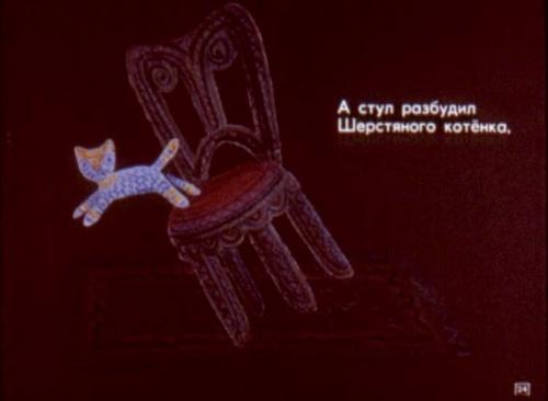 Волшебный мир диафильмов из детства. Часть 6 (6734 слайдов) (1 часть)