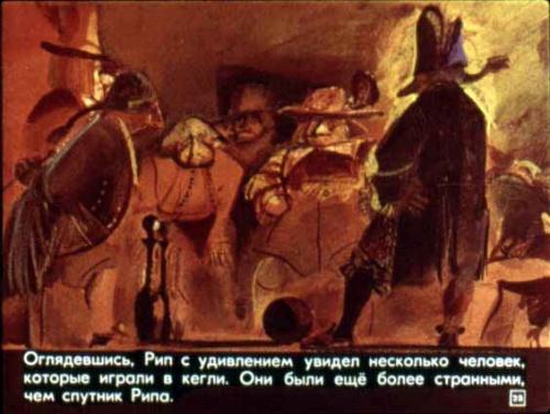 Волшебный мир диафильмов из детства. Часть 6 (3768 слайдов) (1 часть)