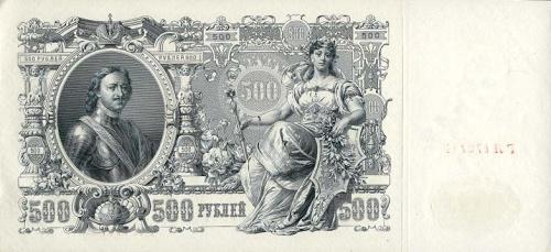 Фото купюр России и Советского Союза (885 фото)
