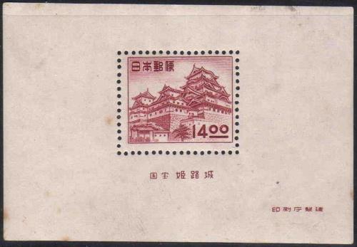 http://cp12.nevsepic.com.ua/79-2/thumbs/1355609377-800px-national_treasure_souvenir_sheets_14yen_in_1951.jpg