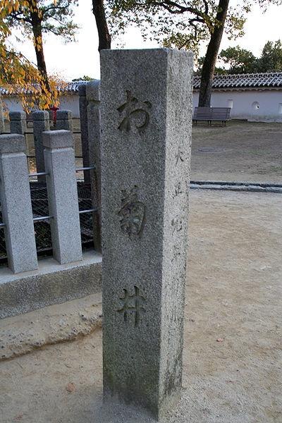 http://cp12.nevsepic.com.ua/79-2/thumbs/1355609378-400px-himeji_castle_no09_171.jpg
