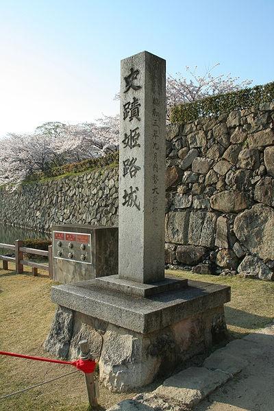 http://cp12.nevsepic.com.ua/79-2/thumbs/1355609396-400px-himeji_castle_april_06.jpg
