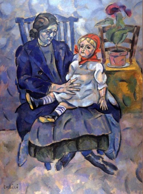 Баранов-Россинэ. Русский авангард (40 работ)
