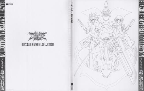 BlazBlue Material Collection [Artbook] (144 работ)