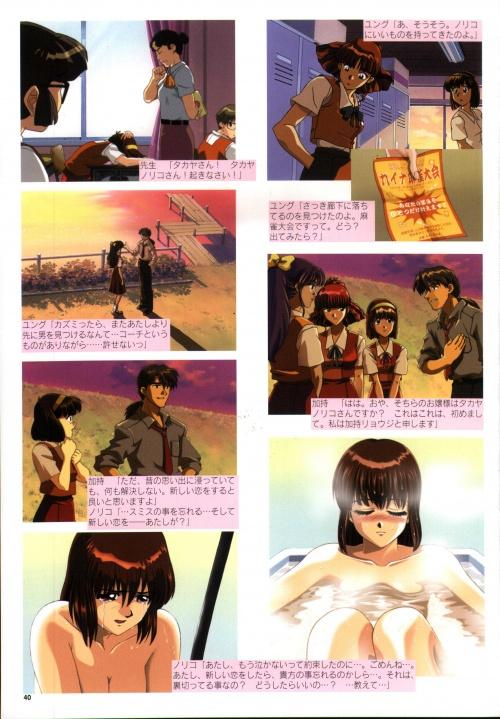 Evangelion - Gainax Artbook Hentai (АртБук) (64 работ)
