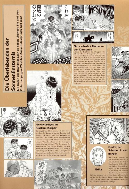Berserk Illustration Book (132 работ)