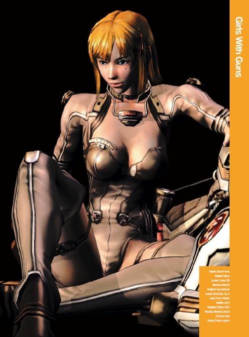 Girls Of Gaming vol. 1&2 (77 работ) (1 часть)
