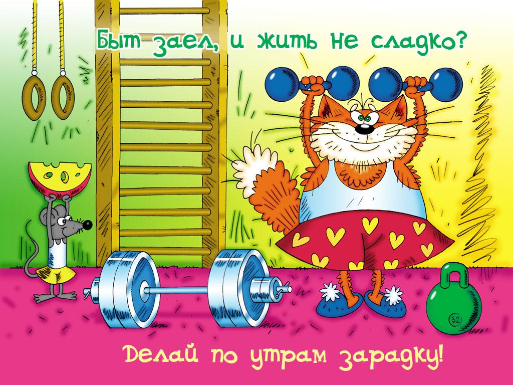 Поздравления на день физкультуры 59