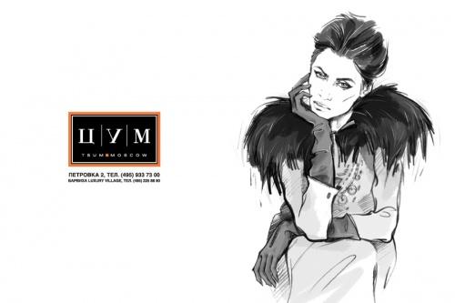 Фешн-иллюстратор Alena Lavdovskaya (196 работ)
