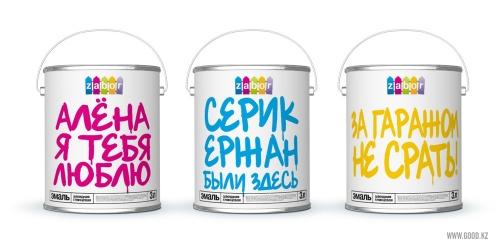 Экспериментальный казахский дизайн (29 фото)