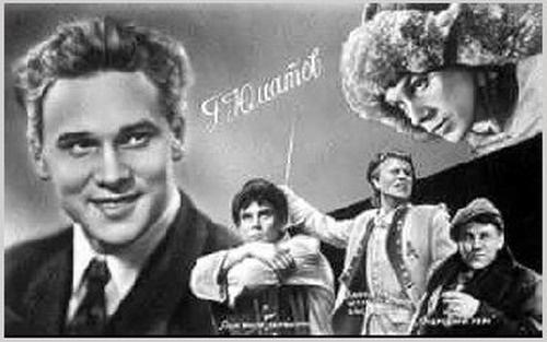 Актеры советского кино (34 фото)