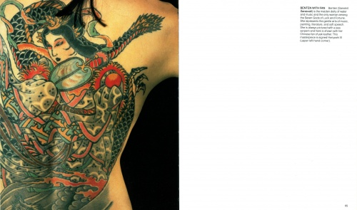 The Japanese Tattoo (57 фото)