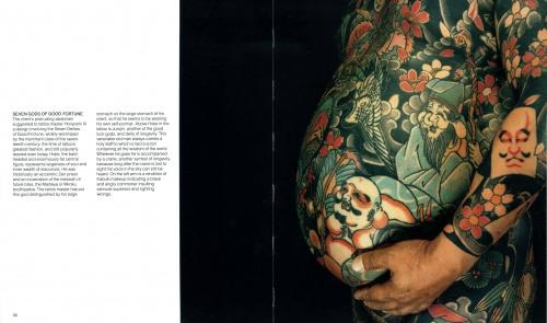 The Japanese Tattoo (57 фото)