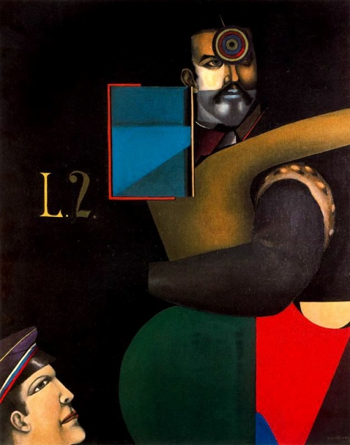Ричард Линднер | XXe | Richard Lindner (231 работ)
