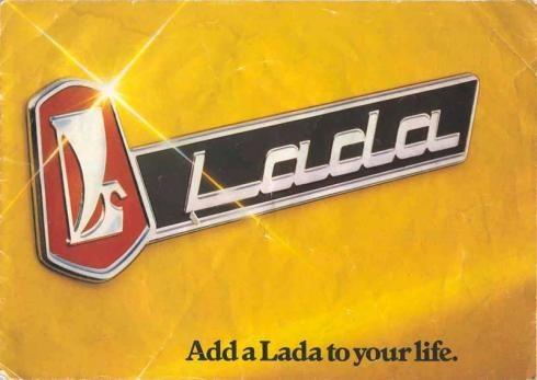 Реклама Советского автопрома (122 фото)