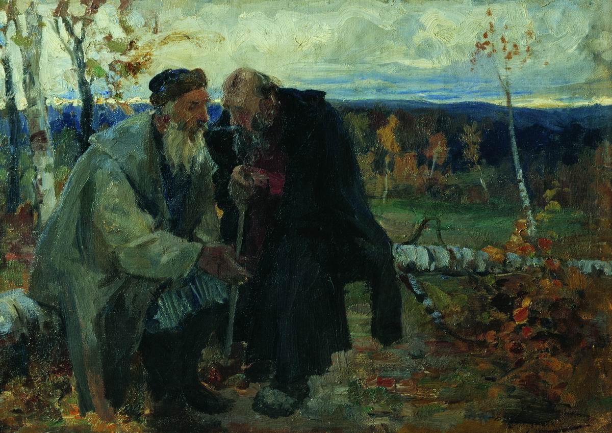 Рябушкин Андрей картины