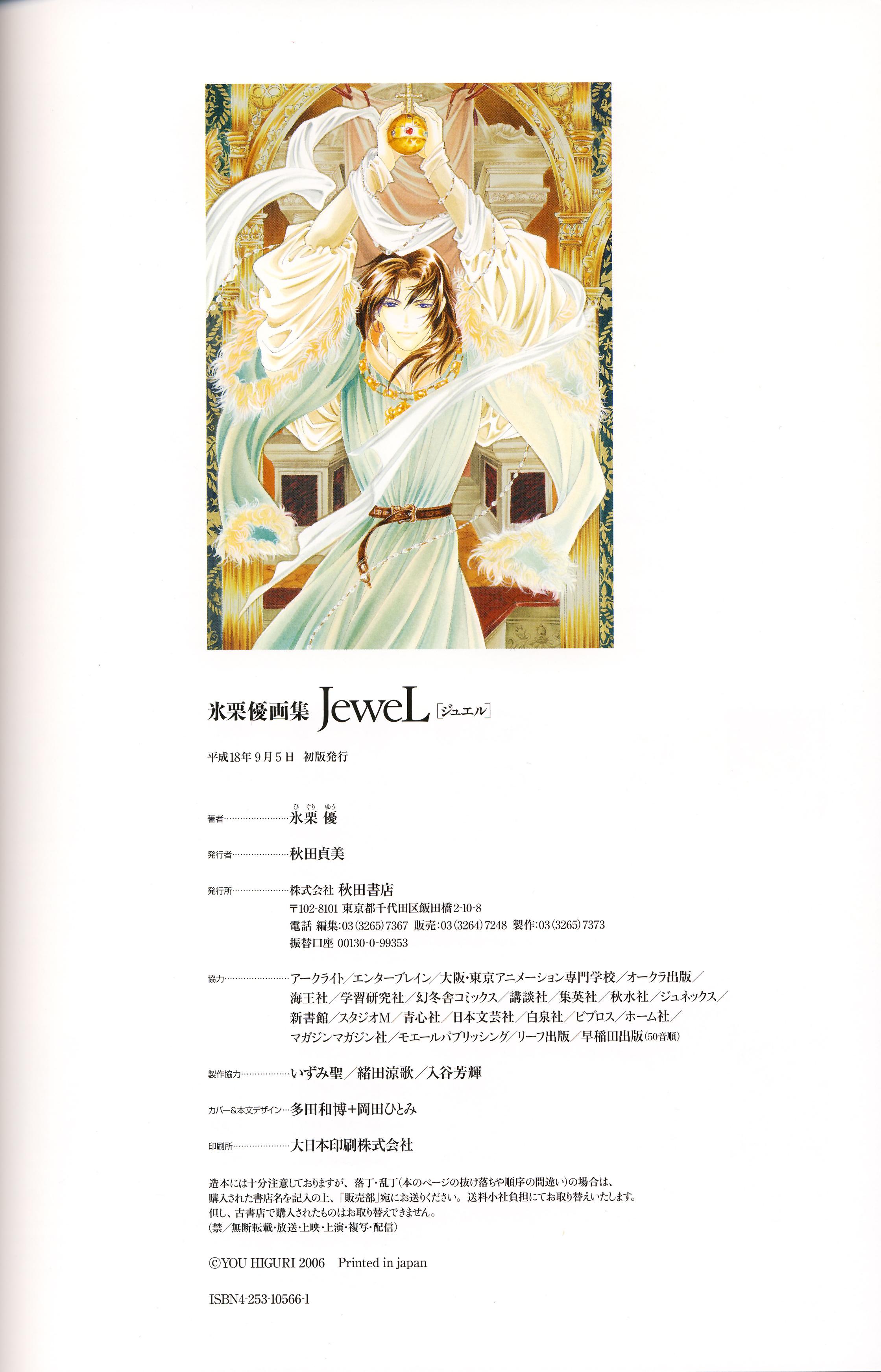 Сeдзeай аниме онлайн список Аниме жанра Сёдзёай