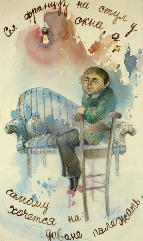 Иллюстратор Natalia Shapoval (27 работ)