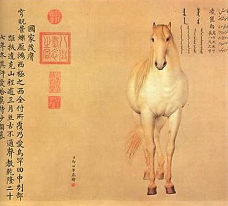 Национальный дворец-музей в Тайбэе (Тайвань) (144 фото) (1 часть)