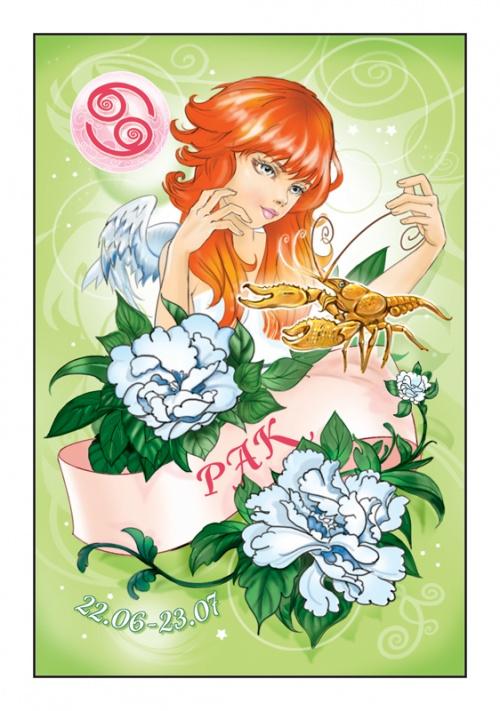 Иллюстратор Natasha Tabatchikova (samurai). Часть 2 - Открытки (68 открыток)
