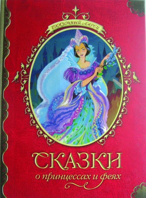Иллюстратор Владимир Аникин (63 работ)