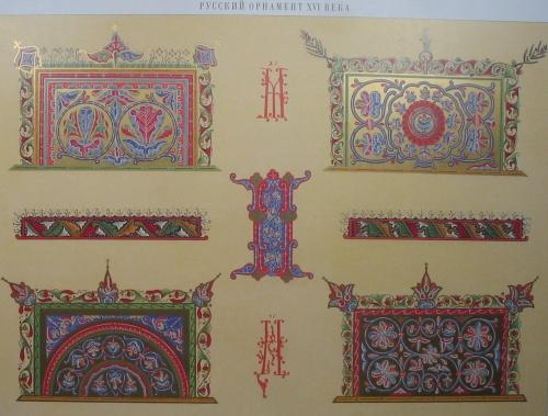 Книжная миниатюра. Русский орнамент XVI века. (30 работ)