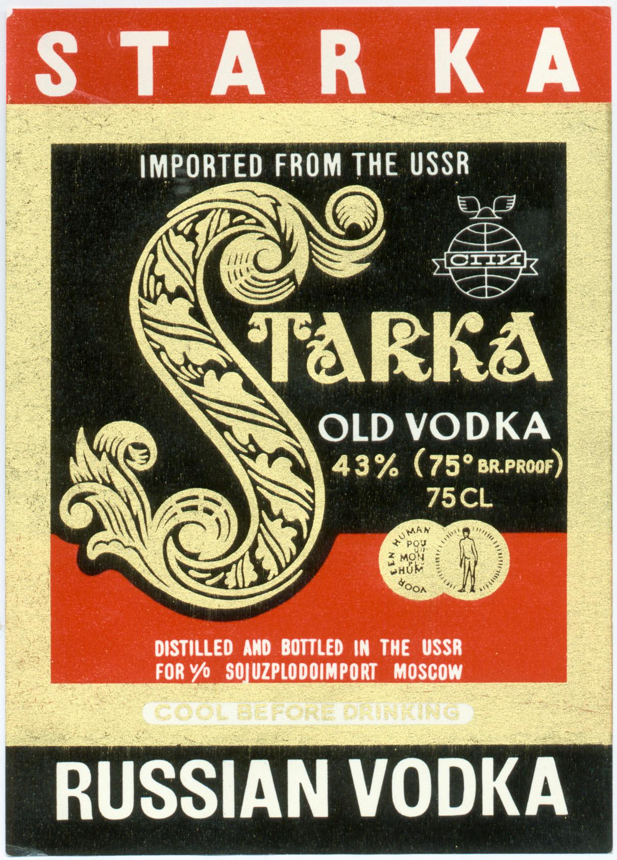 Алкогольные напитки в ссср