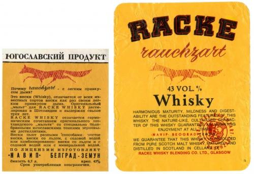 Этикетки алкогольных напитков (63 фото)