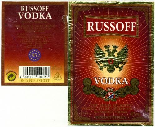 Этикетки алкогольных напитков. (Водка) Часть 1 (100 фото)