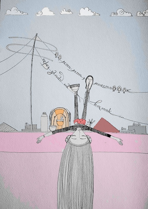 Иллюстратор Пилипчатина Юлия (100 работ)