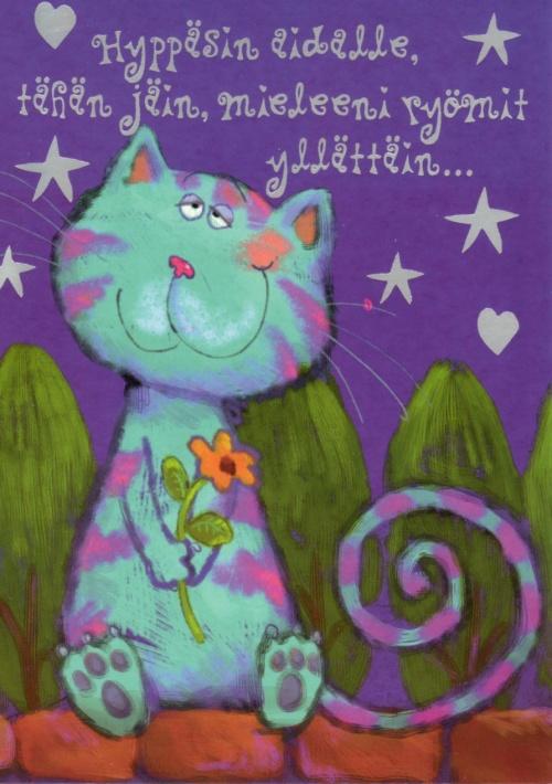 Открытки с рисованными животными Часть 5 (81 открыток)